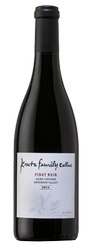 <pre>Signature 2014 Akins Vineyard Pinot Noir Anderson Valley</pre>